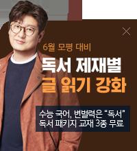 김동욱선생님