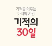 /메가선생님_v2/수학/최장희/메인/파이널