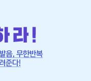 /메가선생님_v2/영어/김동영/메인/3