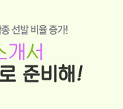 /메가선생님_v2/쓰기지도/김채영/메인/자소서