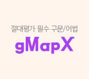 /메가선생님_v2/영어/조정호/메인/지맵