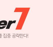 /메가선생님_v2/과학/박지향/메인/2020 킬러7 4