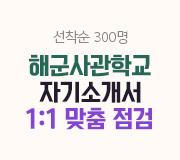 /메가선생님_v2/수학/곽동령/메인/첨삭