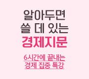 /메가선생님_v2/국어/신동우/메인/알쓸경지