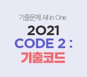 /메가선생님_v2/수학/양승진/메인/배너