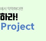 /메가선생님_v2/논술/박기호/메인/2