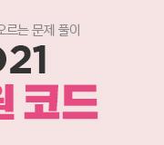 /메가선생님_v2/수학/양승진/메인/양가원코드3