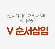 /메가선생님_v2/영어/김지영/메인/2021 순서삽입