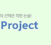 /메가선생님_v2/논술/장진석/메인/2