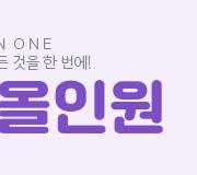 /메가선생님_v2/영어/김지영/메인/2022 올인원 2