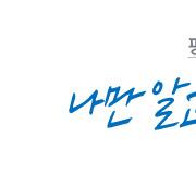 /메가선생님_v2/수학/양승진/메인/1