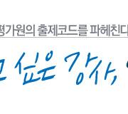 /메가선생님_v2/수학/양승진/메인/2