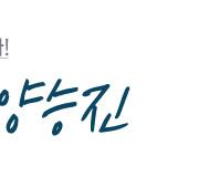 /메가선생님_v2/수학/양승진/메인/3