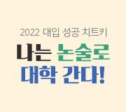 /메가선생님_v2/쓰기지도/김채영/메인/개념