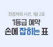 /메가선생님_v2/사회/손고운/메인/손에 잡히는 표