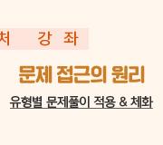 /메가선생님_v2/영어/김기철/메인/2022 문접원