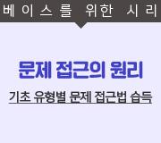 /메가선생님_v2/영어/김기철/메인/2022 노베 문접원