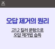 /메가선생님_v2/영어/김기철/메인/2022 노베 오제원