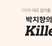 /메가선생님_v2/과학/박지향/메인/1