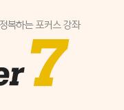 /메가선생님_v2/과학/박지향/메인/2