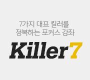 /메가선생님_v2/과학/박지향/메인/3