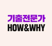 /메가선생님_v2/국어/최인호/메인/기출