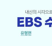 /메가선생님_v2/영어/김선덕/메인/수특