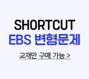 /메가선생님_v2/영어/고정재/메인/교재