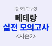 /메가선생님_v2/과학/고석용/메인/시즌2