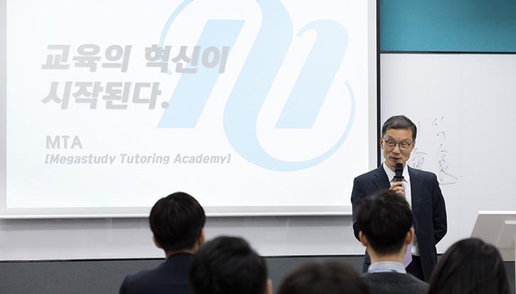 이영준 재학사업TF부장님의 OT 진행