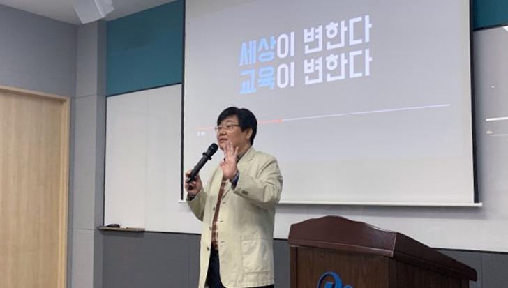 김기한 학원사업본부장님 강연