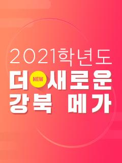강북재정_플로리스