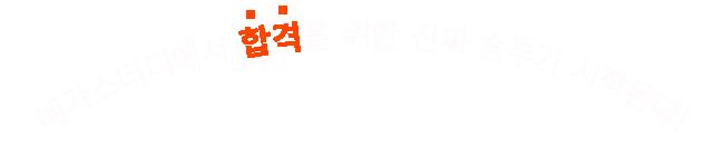 硫�媛��ㅽ�곕������ 吏�吏� �밸�媛� ��������