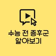 메가약국 처방 풀버전 영상
