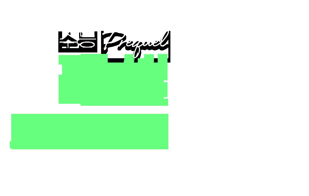 수능 러셀 모의고사