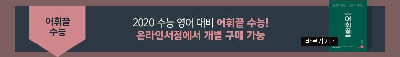 김기훈 온라인서점에서 개별 구매 가능