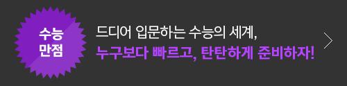강좌 7일 무료수강