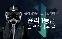 수능메인_고3·N/상단배너/윤리 1등급 출격 : 6월 모평 후 윤리 학습법 대공개