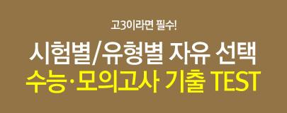 /입시정보메인/서브배너/2018 정시 경쟁률
