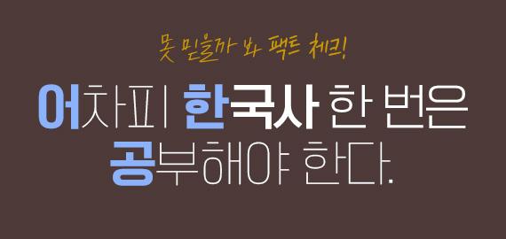 /메가스터디메인/고3N수/왕배너/어한공