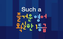 수능메인_고3·N/상단배너/6평대비 영어기획전 : 다짐 확인하고 강좌20% 할인권받자!