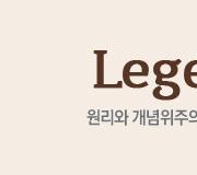 /메가선생님_v2/수학/박승동/메인/박승동1