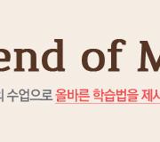 /메가선생님_v2/수학/박승동/메인/박승동2