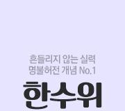 /메가선생님_v2/영어/이충권/메인/5