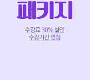 /메가선생님_v2/영어/이충권/메인/6
