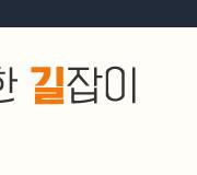 /메가선생님_v2/수학/박헌정/메인/새벽길 수학상3
