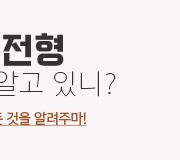 /메가선생님_v2/논술/금현윤/메인/22