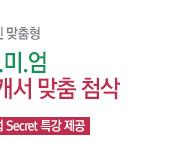/메가선생님_v2/쓰기지도/김채영/메인/2020(2)