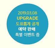 /메가선생님_v2/사회/윤성훈/메인/개념도도표도