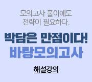 /메가선생님_v2/국어/박담/메인/바탕 전체